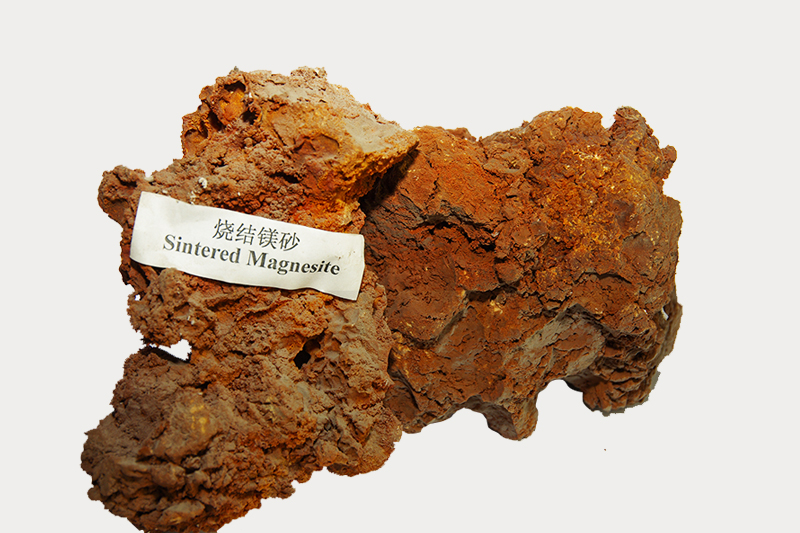 Sintered magnesia